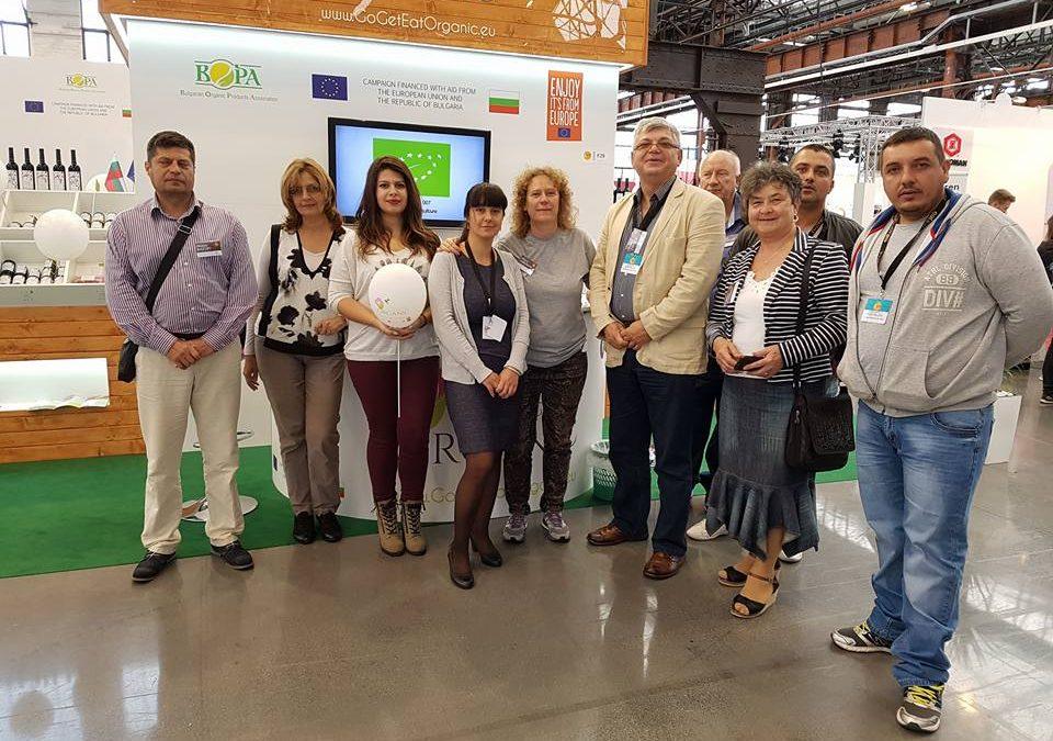 Фондация за околна среда и земеделие и Българска асоциация Биопродукти,  рамо до рамо в защита и подпомагане интересите на биосектора в България