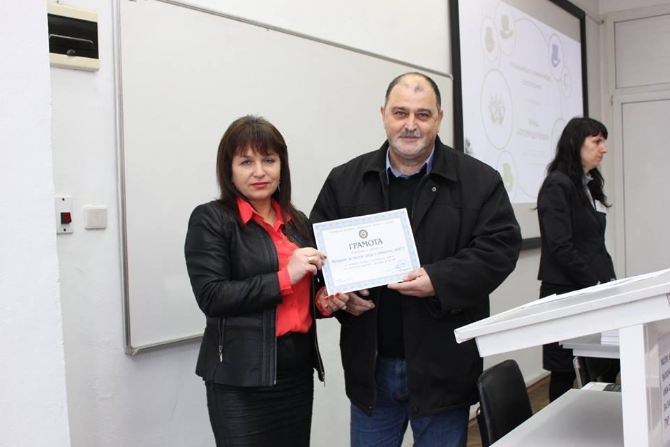 """ФОСЗ и Катедра """"Аграрна икономика"""" при СА Свищов оценяваха ученически бизнеспроекти"""