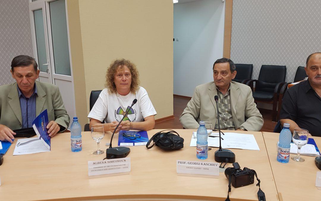 ФОСЗ получи пълна подкрепа за борбата си против построяването на АЕЦ Белене в Александрия, Румъния